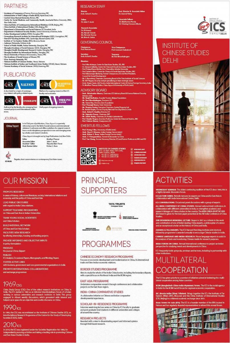 ics institute of chinese studies ics brochure